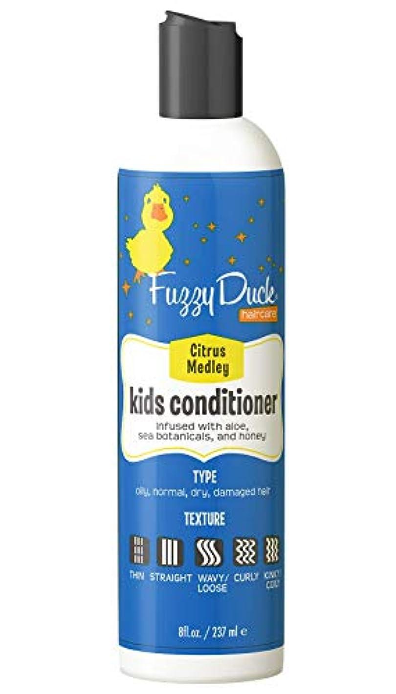 FuzzyDuck Fuzzyduckキッズコンディショナー、8オンス 8オンス。