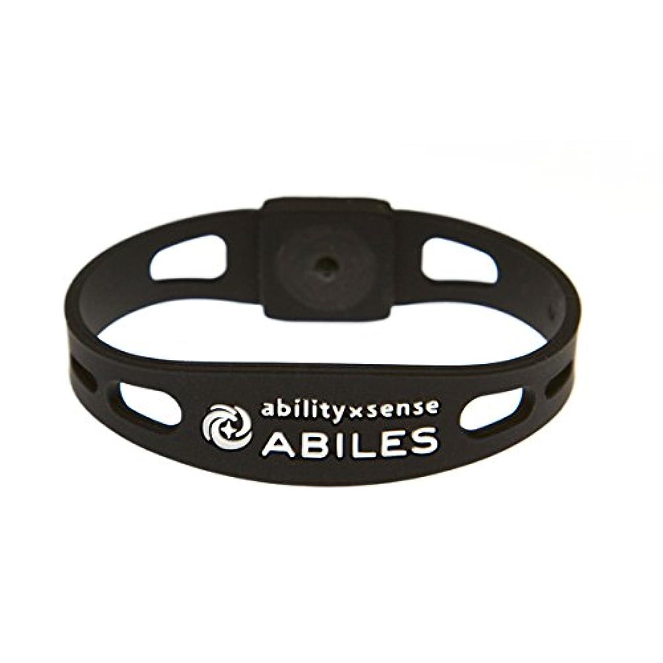 検証僕の軸腰の痛みの緩和 ABILES PLUS(アビリスプラス)ブレスレット&アンクレット ブラック(Mサイズ?18cm)
