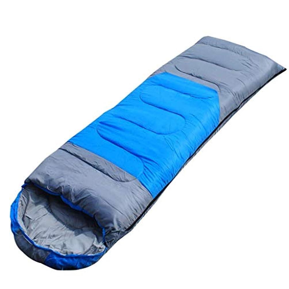 ラテンのぞき穴トロリー3つの屋台秋と冬の寝袋キャンプ大人の封筒の種類は暖かく厚くステッチすることができます (色 : 1#, サイズ さいず : 1.8kg)