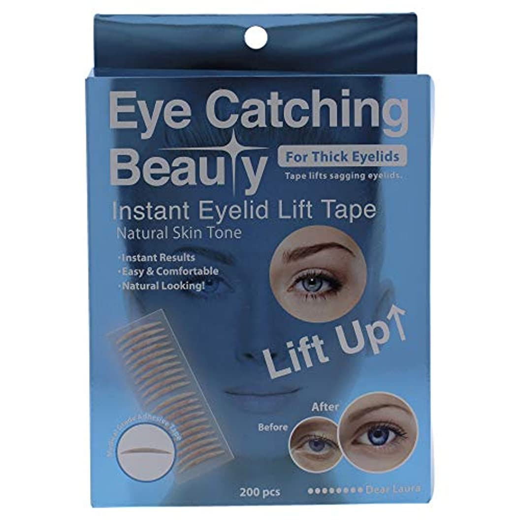なめらかな剛性適性Eye Catching Beauty Instant Eyelid Lift Tape