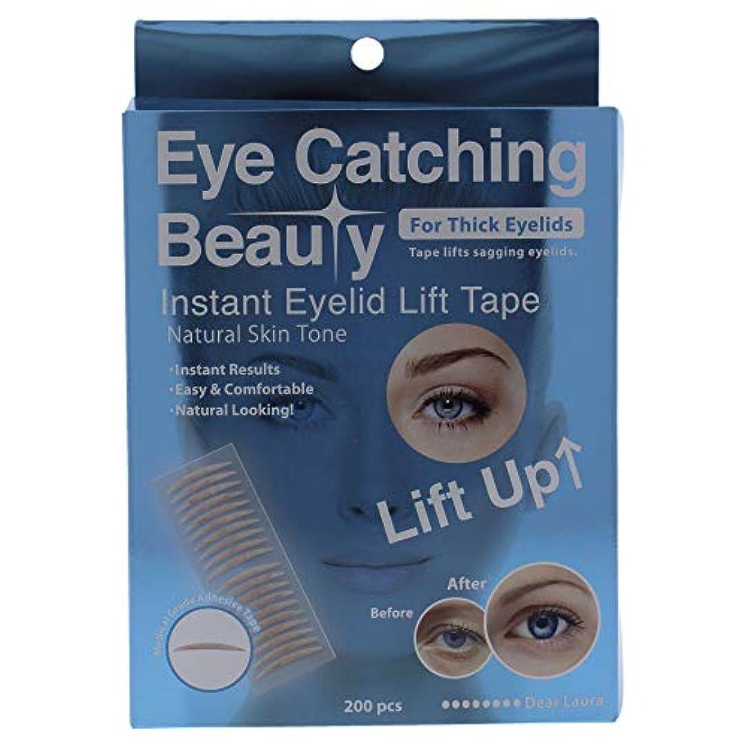 コマースマラウイ君主制Eye Catching Beauty Instant Eyelid Lift Tape