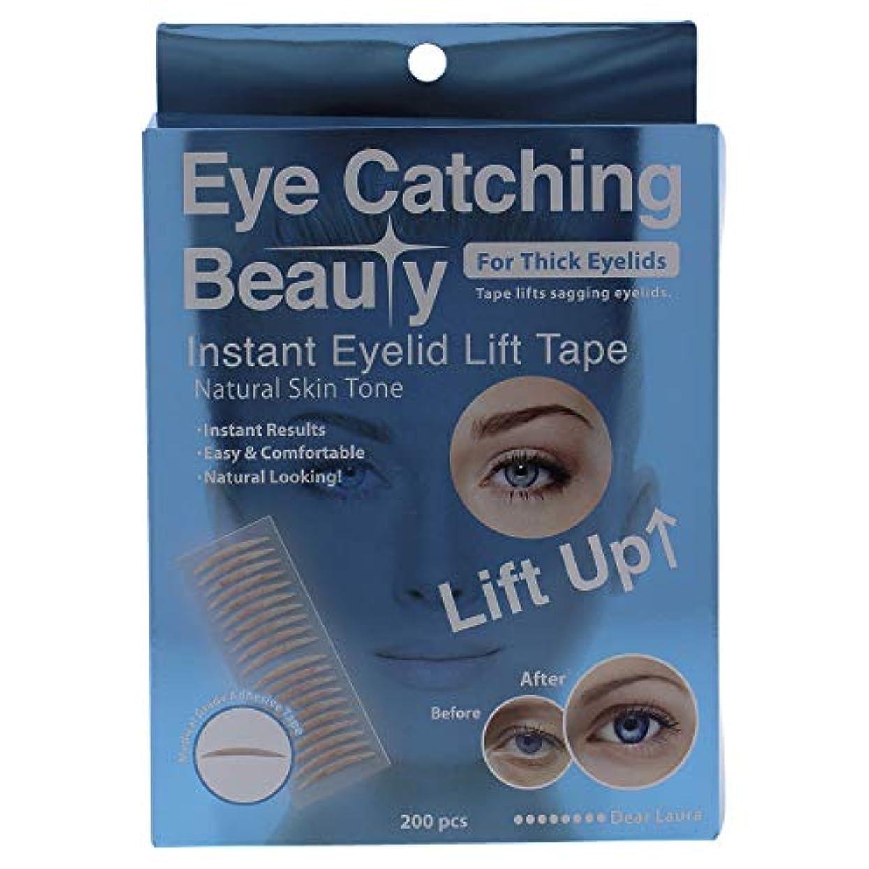 暴動委任リフレッシュEye Catching Beauty Instant Eyelid Lift Tape