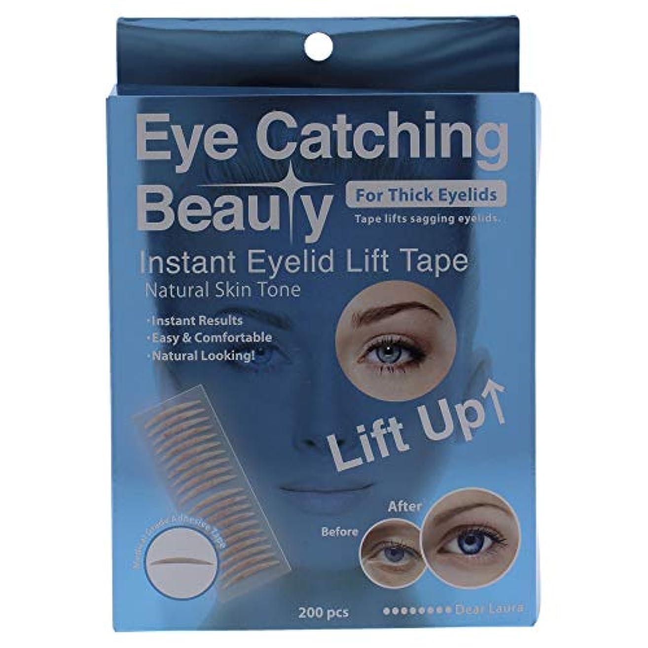 デザート父方の改修するEye Catching Beauty Instant Eyelid Lift Tape