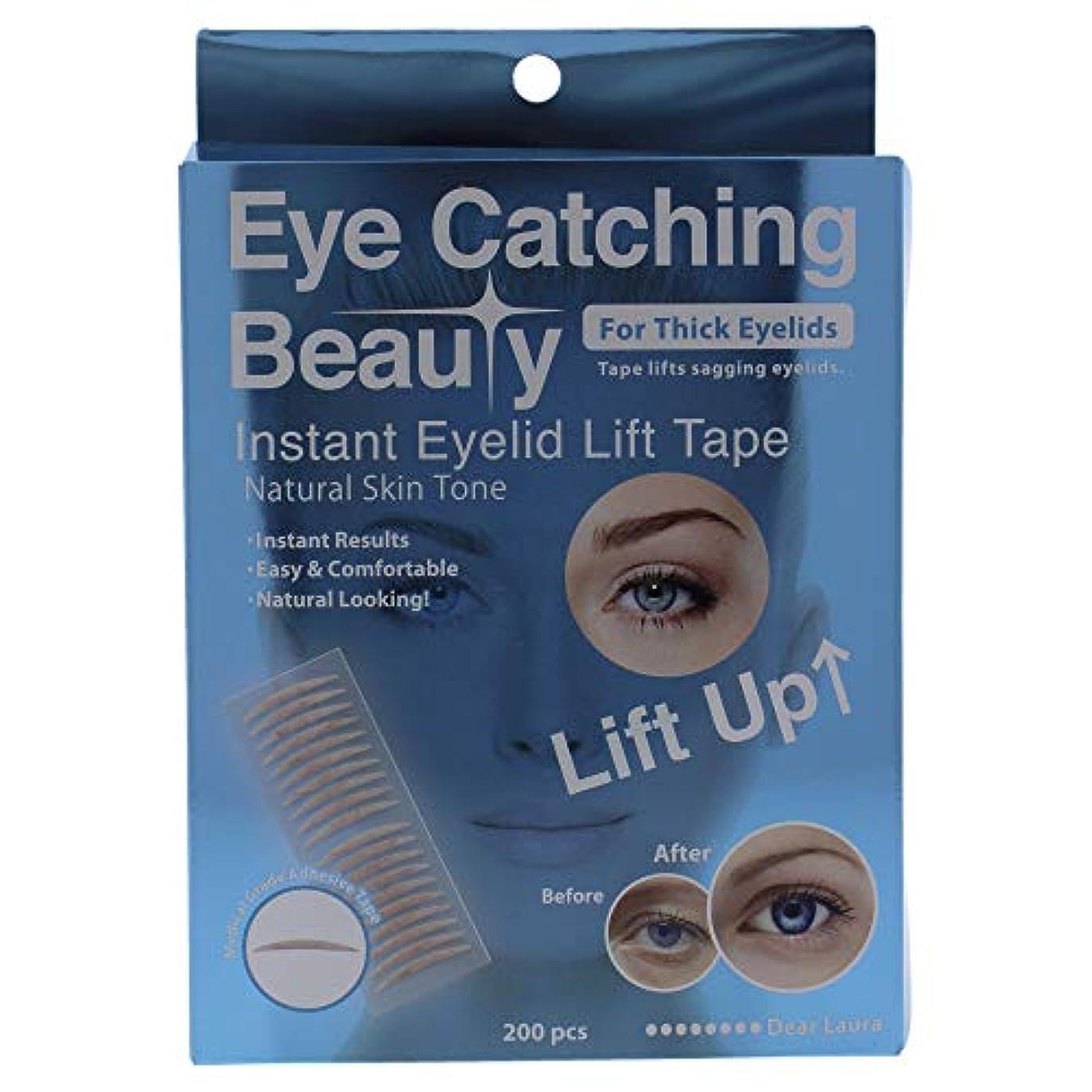 ボウリング起こる浸漬Eye Catching Beauty Instant Eyelid Lift Tape