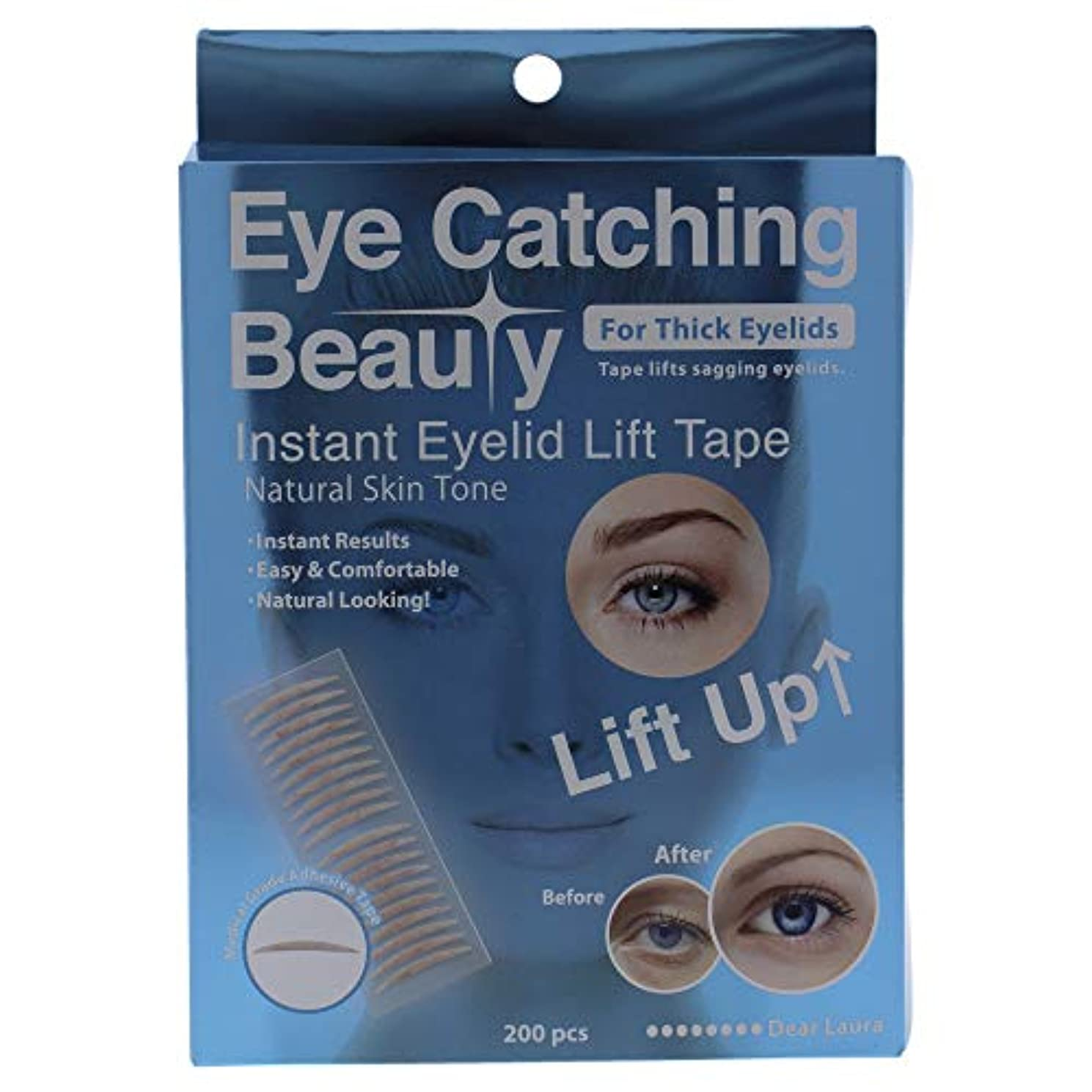 に同意するホステスありがたいEye Catching Beauty Instant Eyelid Lift Tape