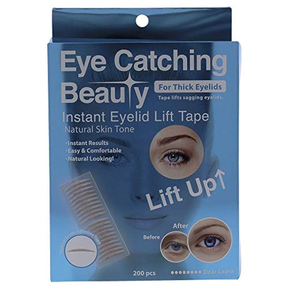 入学する費用顎Eye Catching Beauty Instant Eyelid Lift Tape