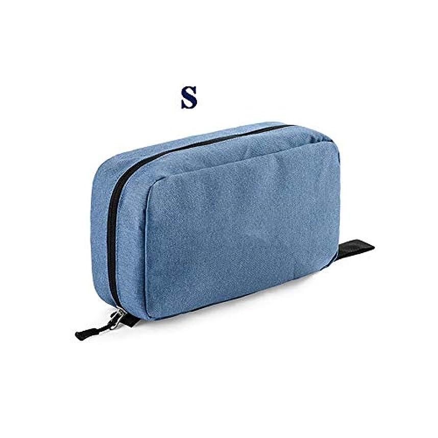 万歳レキシコンスタイル化粧オーガナイザーバッグ ポータブルジッパー収納バッグ用化粧品化粧ブラシプロの旅行化粧バッグ旅行アクセサリー大容量防水ウォッシュバッグ 化粧品ケース (色 : 青, サイズ : S)