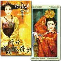 【タロットカードと古代中国の和】チャイナ?タロット