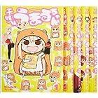 干物妹! うまるちゃん コミック 1-6巻セット (ヤングジャンプコミックス)