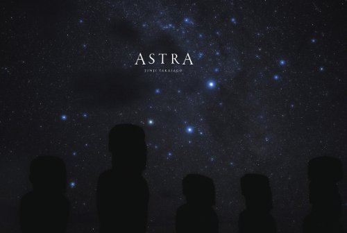 ASTRAの詳細を見る