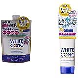 【セット買い】薬用ホワイトコンク ホワイトニングCCクリーム CII 200g & ウォータリークリームII [医薬部外品]