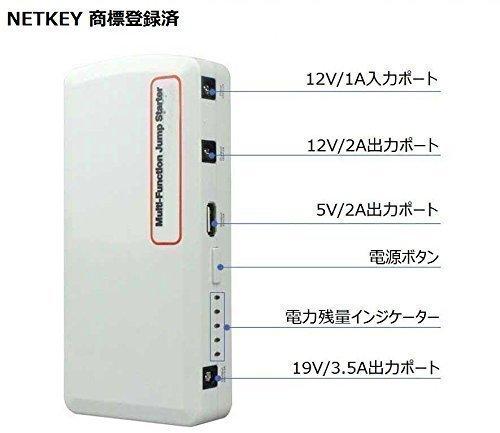 ジャンプスターター 18000mAh PC&モバイルバッテリ...
