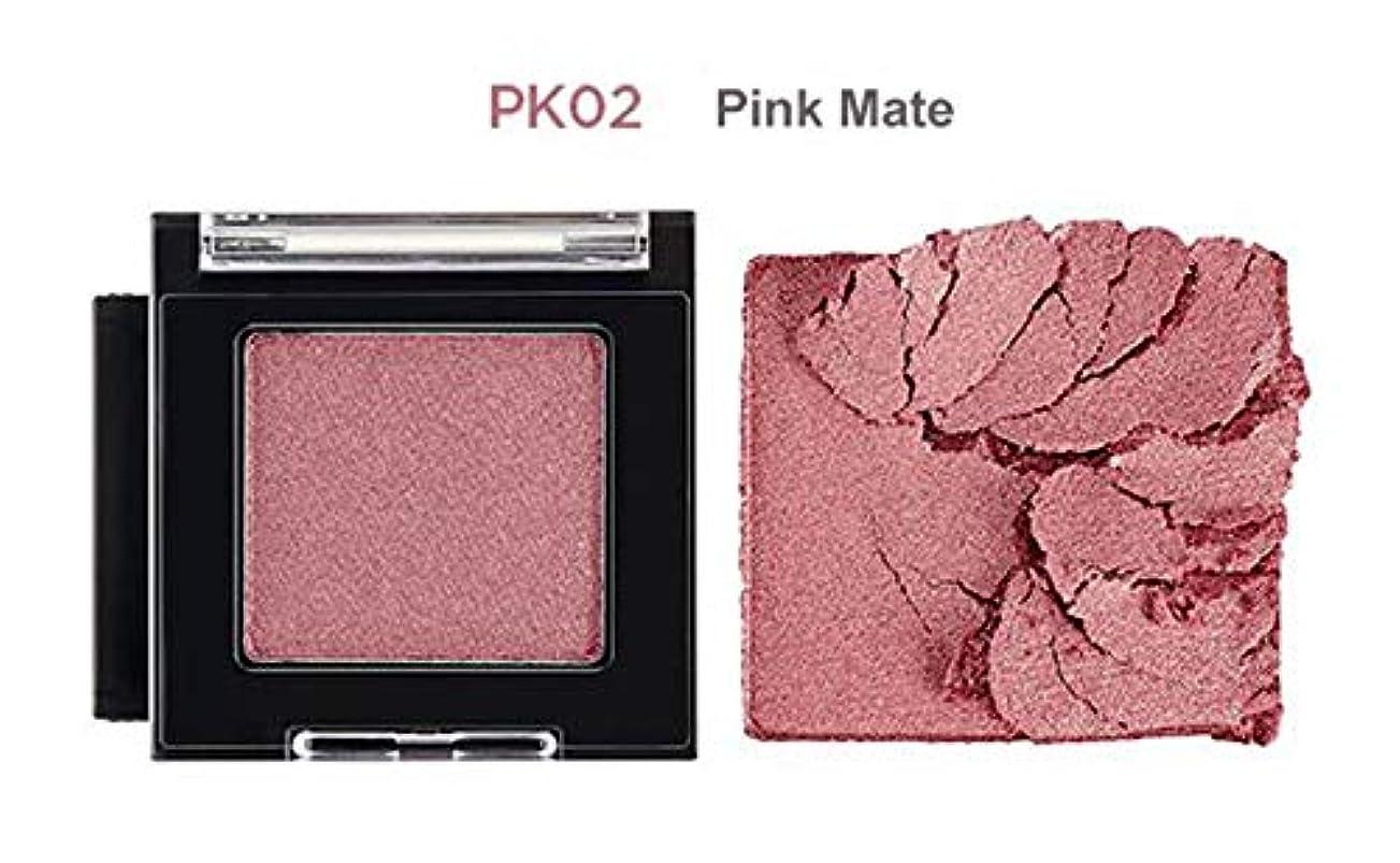 移動揺れるアカデミー[ザ?フェイスショップ] THE FACE SHOP [モノ キューブ アイシャドウ (シマ一) 15カラー] (Mono Cube Eyeshadow (Shimmer) 2.0g - 15 shades) (#PK02...