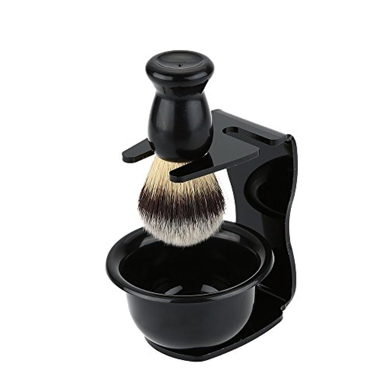 Rakuby 3点セット シェービングブラシキット シェービングブラシ+スタンド+ ソープボウル 洗顔ブラシ 泡立ち 髭剃り 男性用 ダンナ 父親 父の日 プレゼント ブラシアクセサリー