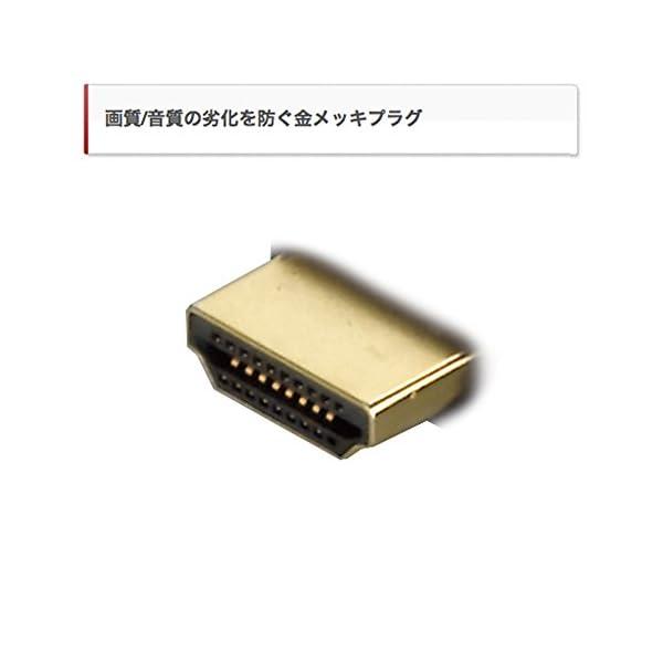 iBUFFALO HDMI切替器HEAC対応2...の紹介画像5