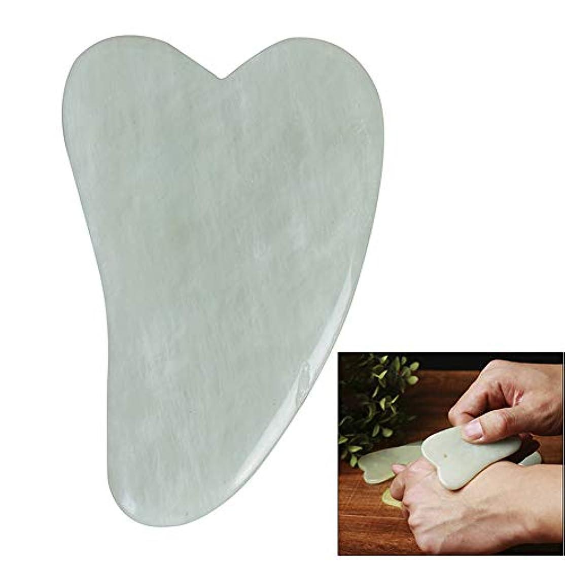 私たちの刺激するレンダリングナチュラル玉石グアシャ削り板ボディケアマッサージツールスパ鍼スクレーパー用背面アーム脚