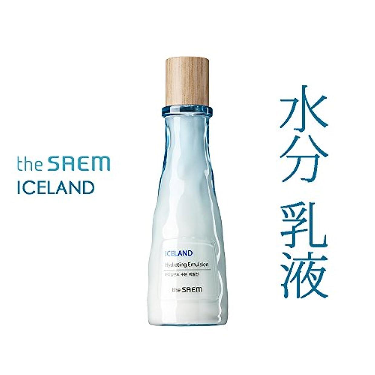 対処する粘着性フェザーザ セム The saem アイスランド 水分 乳液 The Saem Iceland Hydrating E mulsion 140ml