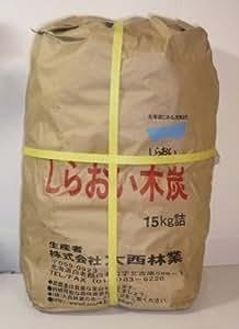 しらおい木炭15kg(バラ) 無煙無臭の硬質黒炭。北海道より産地直送!