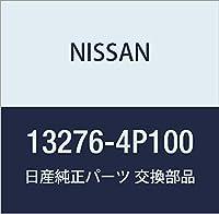 NISSAN (日産) 純正部品 シール オイル ロツカー カバー 品番13276-4P100