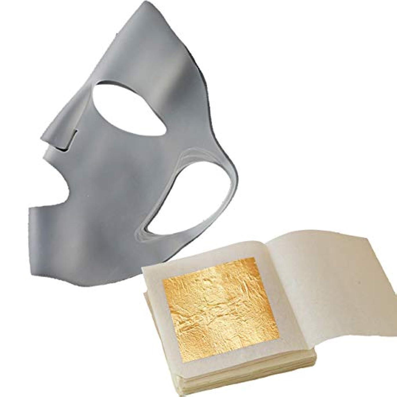 学習者コショウロールフェリモア 美容ゴールドエステ 金箔美容エステ 金箔フェイスパック スキンケア フェイスマスク付属 (2点セット)