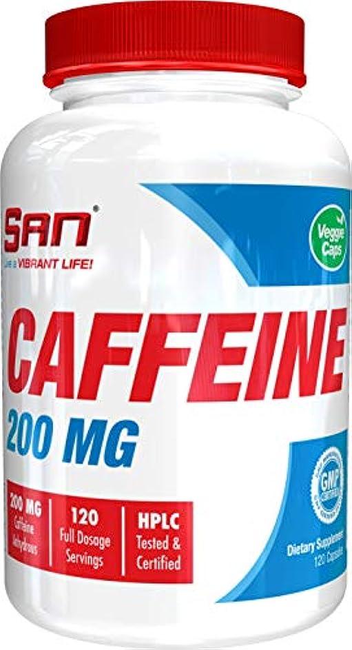 液体抑制する緩めるSAN社 カフェイン (200mg) 120 caps