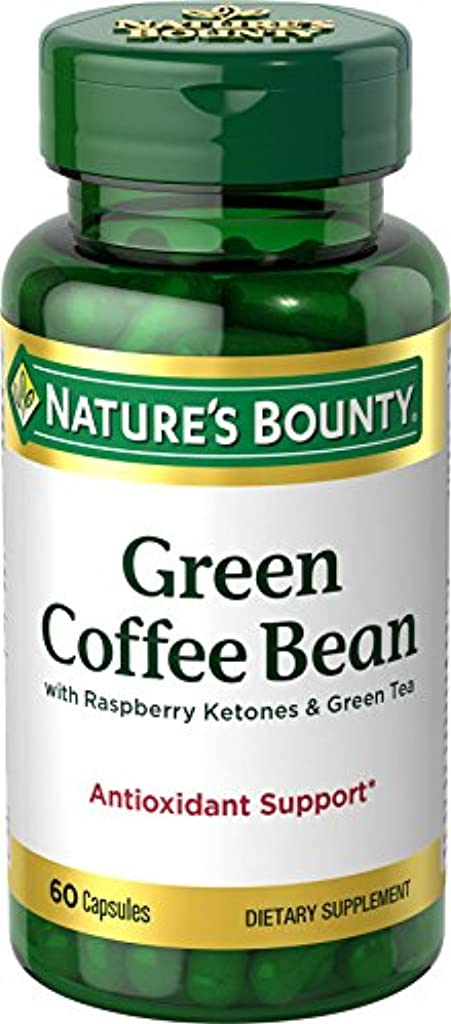 り養う補充Nature's Bounty Green Coffee Bean with Raspberry Ketones & Green Tea, 60 Caplets 海外直送品