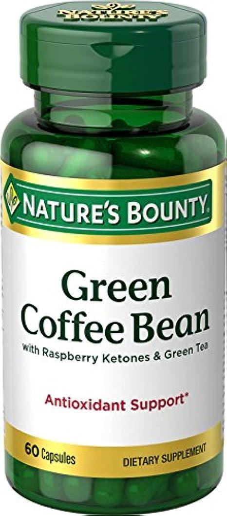 力爆発する透けて見えるNature's Bounty Green Coffee Bean with Raspberry Ketones & Green Tea, 60 Caplets 海外直送品