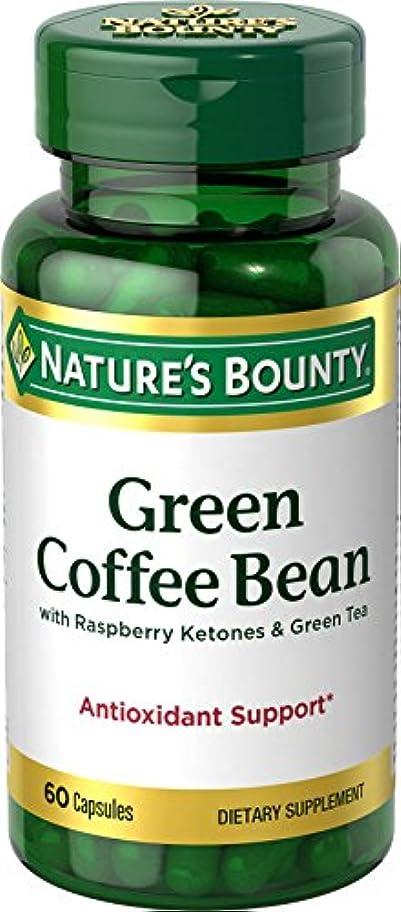 サロン百年単位Nature's Bounty Green Coffee Bean with Raspberry Ketones & Green Tea, 60 Caplets 海外直送品