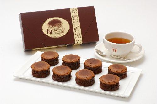 ペイストリースナッフルス 蒸し焼きショコラ (8個入) チョコケーキ