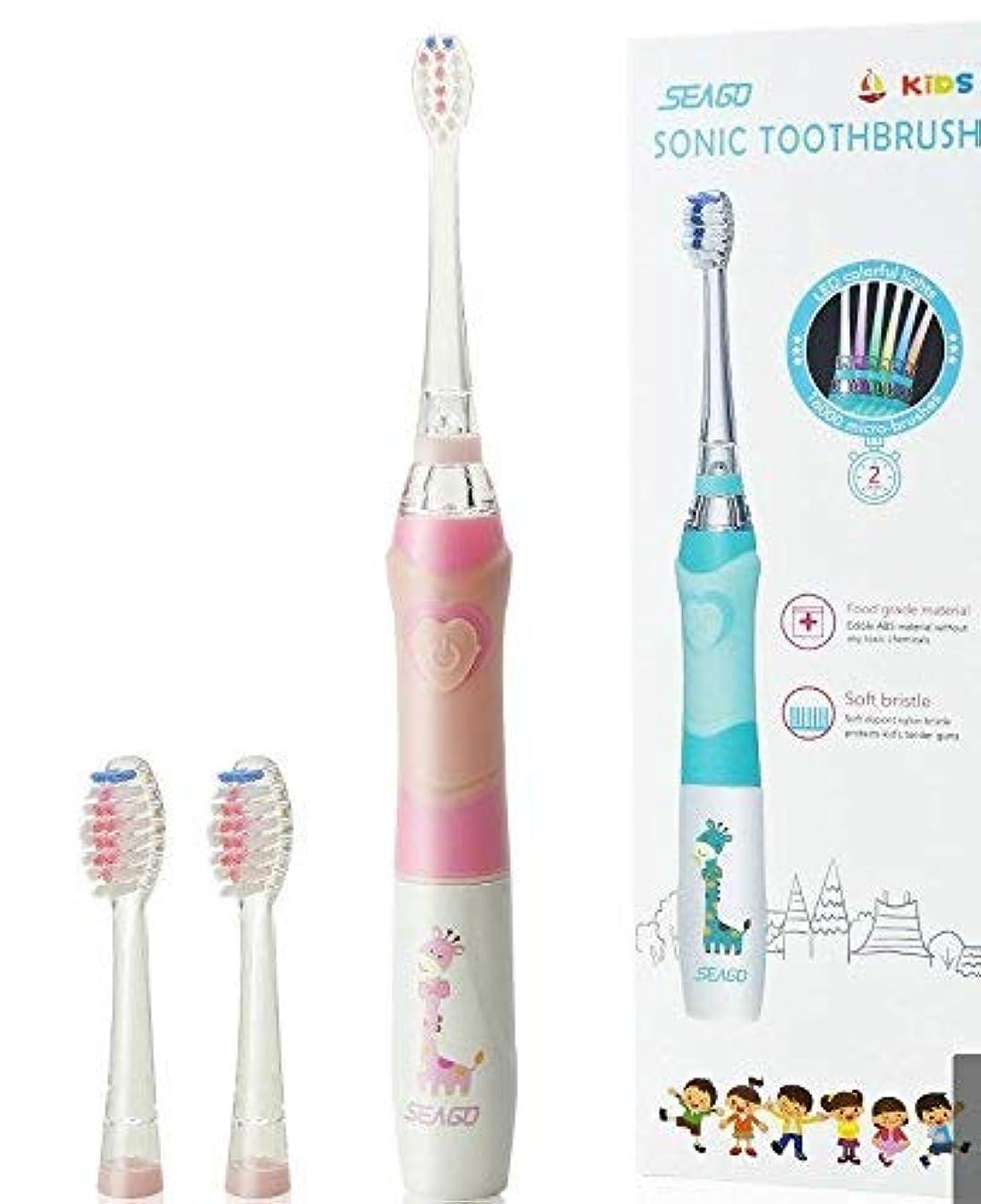 SEAGO(シーゴ) 音波振動歯ブラシ こども用電動歯ブラシ キッズ 歯磨き デンタルケア 乾電池式 EK6-ピンク
