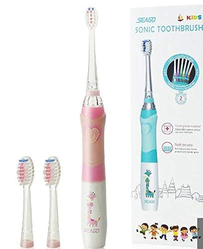 トロイの木馬ハロウィン尾SEAGO(シーゴ) 音波振動歯ブラシ こども用電動歯ブラシ キッズ 歯磨き デンタルケア 乾電池式 EK6-ピンク