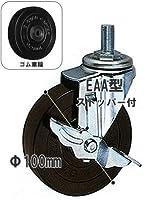 キャスター:東正車輌ゴールドキャスター:ネジ込車輪:100mmゴムストッパー付(ねじ:M12×P1.75):EAA-100R-S-M12×P1.75