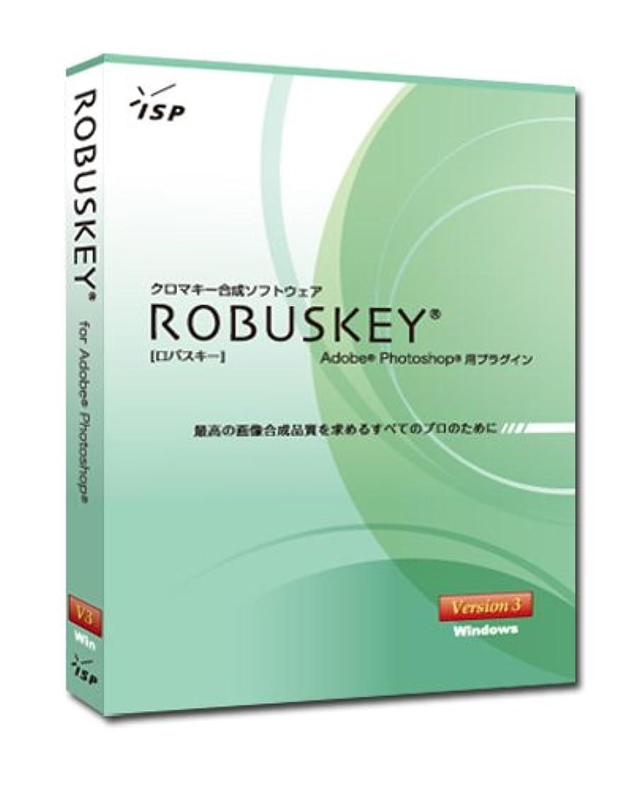 助けて略す写真撮影ROBUSKEY for Adobe Photoshop Version 3.1 Windows版