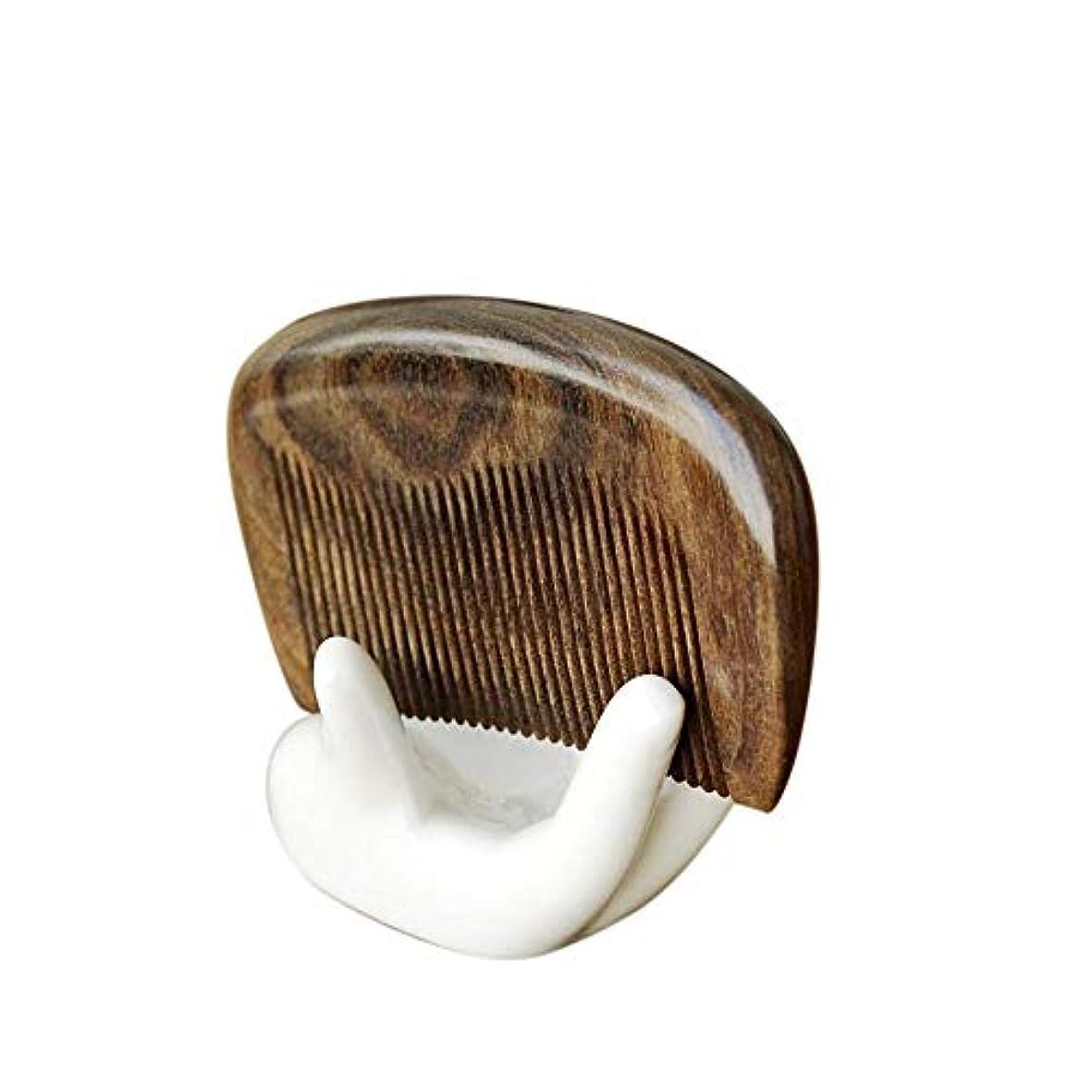褐色バーター行うFashian木製のくし歯ファイン手作りの木製くし、女性のためのグリーンサンダルウッドアンチスタティックもつれ解除ホーンくし ヘアケア