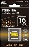 Amazon.co.jpTOSHIBA 高速SDHCカード 16GB EXCERIA PRO UHS-II U1対応 (最大読出速度260MB/s、最大書込速度240MB/s) SD-XU016GA