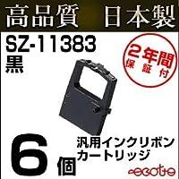 東芝 エコッテ 汎用 インクリボン SZ-11383 黒 6個 日本製