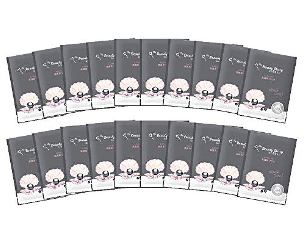 講師浴室ヒステリック【Amazon.co.jp限定】我的美麗日記 黒真珠マスク (20枚)