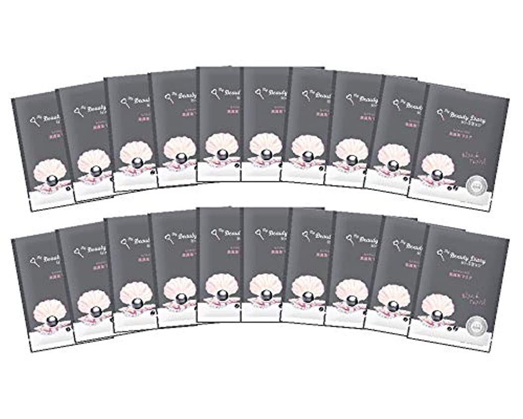 皮肉強化するディレクトリ【Amazon.co.jp限定】我的美麗日記 黒真珠マスク (20枚)