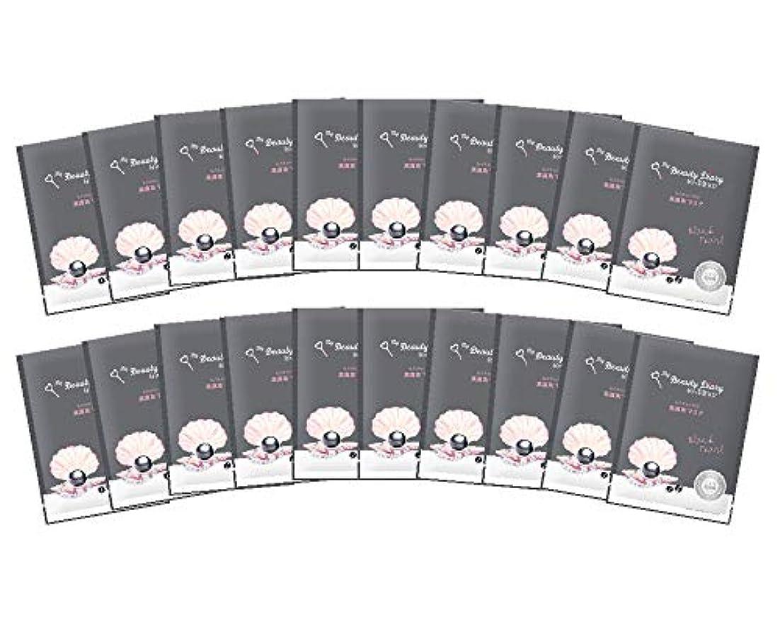 ブラジャー路地キャメル【Amazon.co.jp限定】我的美麗日記 黒真珠マスク (20枚)