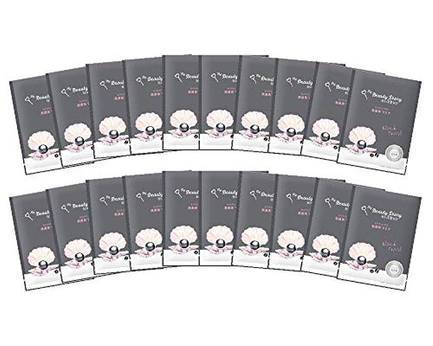 申込み雇う差し迫った【Amazon.co.jp限定】我的美麗日記 黒真珠マスク (20枚)