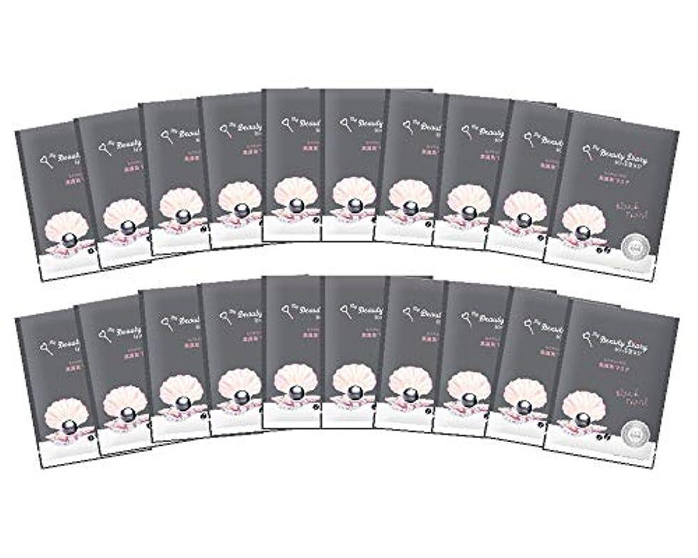 直感王女踏みつけ【Amazon.co.jp限定】我的美麗日記 黒真珠マスク (20枚)