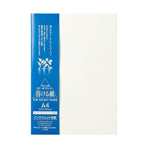 溶ける紙 トップシークレットペーパー A4 100枚