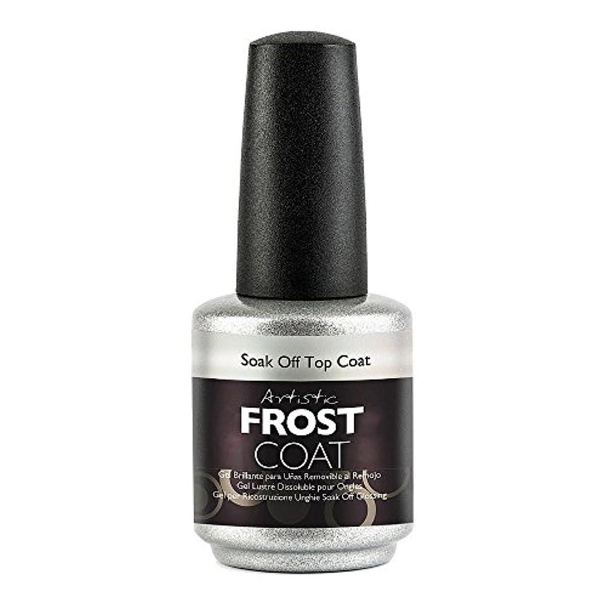 脇に砲撃病的Artistic Colour Gloss - Frost Coat - 0.5oz / 15ml