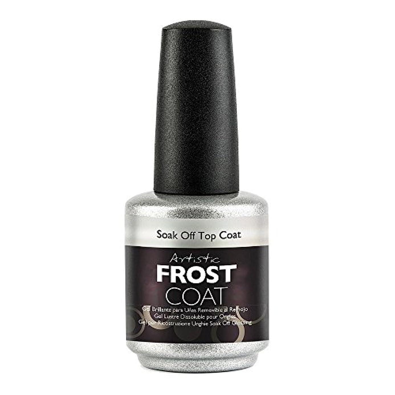 再現する活発カエルArtistic Colour Gloss - Frost Coat - 0.5oz / 15ml