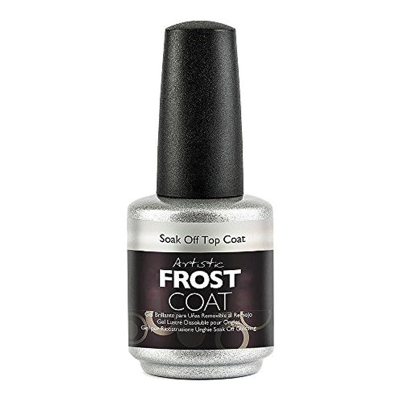 スキップ非公式焦げArtistic Colour Gloss - Frost Coat - 0.5oz / 15ml