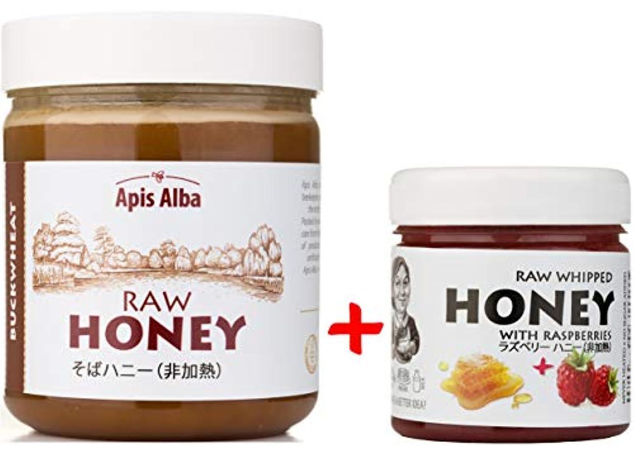 アンケート事業内容リスク【Amazon.co.jp限定】 はちみつ 蜂蜜 ハチミツ 生 2個組 セット (ラズベリーハニー200g、ソバ 蕎麦 はちみつ 624g)Raw Honey Set Raspberry 200g & Buckwheat Raw Honey 624g