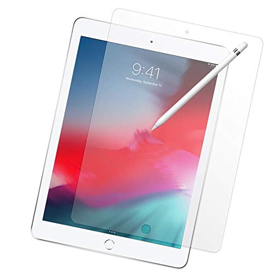 専門用語参照する金額iPad 9.7 フィルム ペーパーライク 保護フィルム 紙のような 2018 2017 Pro9.7 Air2 Air アイパッド アンチグレア 反射低減 非光沢 マット [EXMO,Inc.] EXPF-ipad-PL1