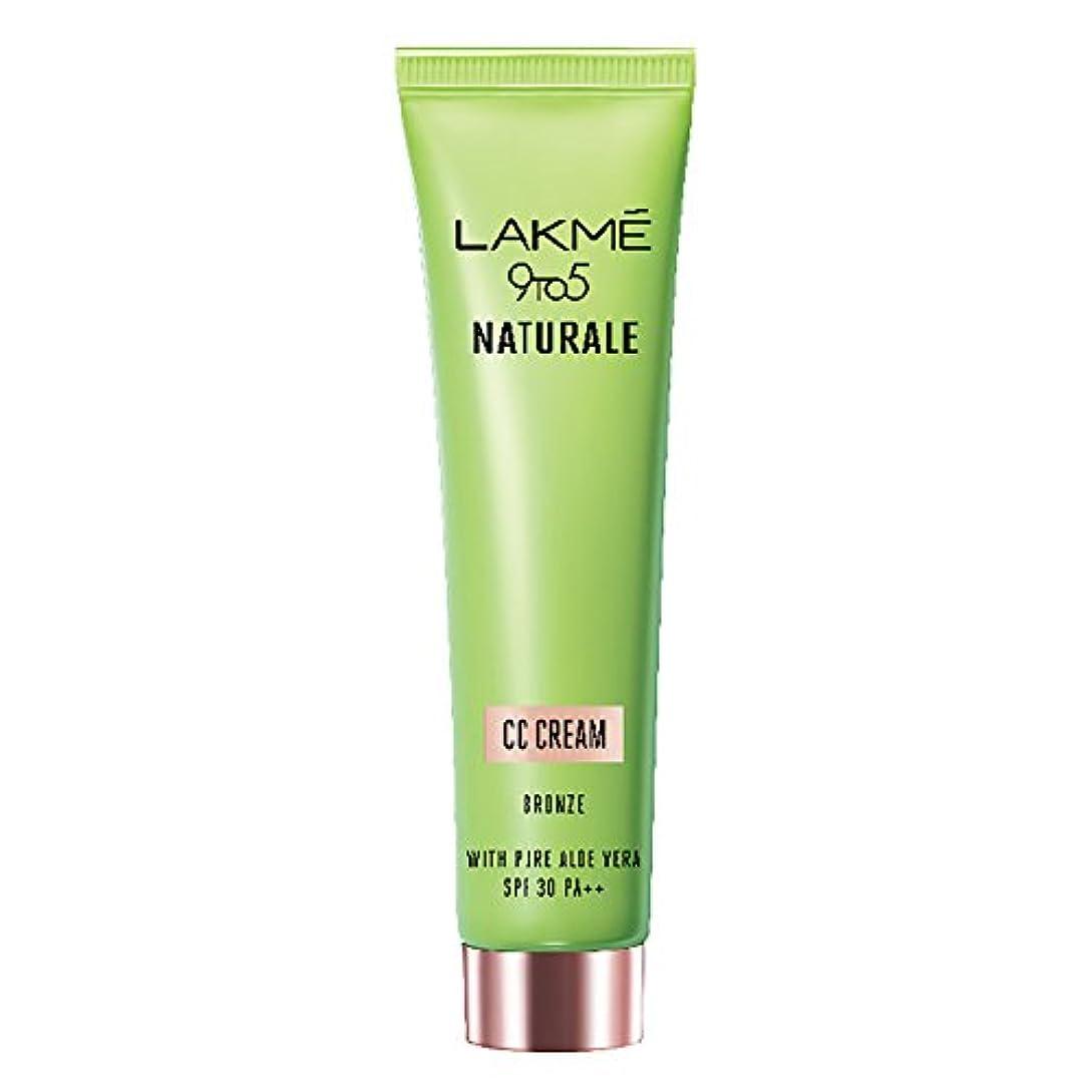 オートマトンアッパー合体Lakme 9 to 5 Naturale CC Cream, Bronze, 30g