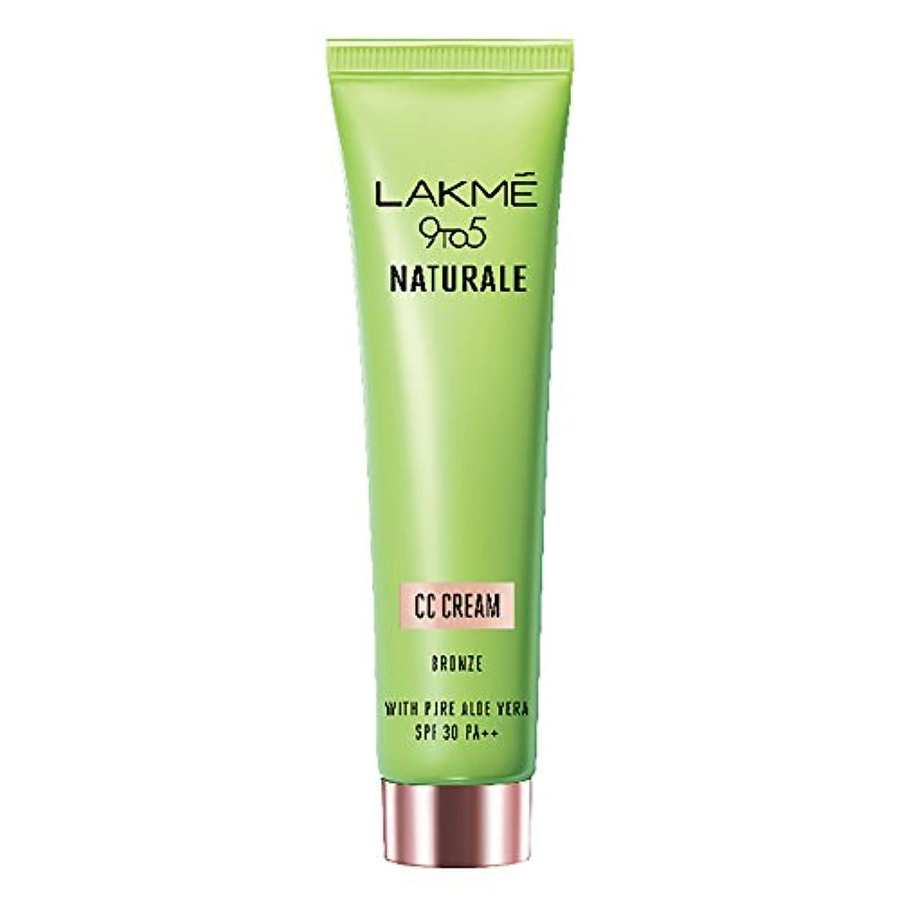 惨めなスパイ煙突Lakme 9 to 5 Naturale CC Cream, Bronze, 30g