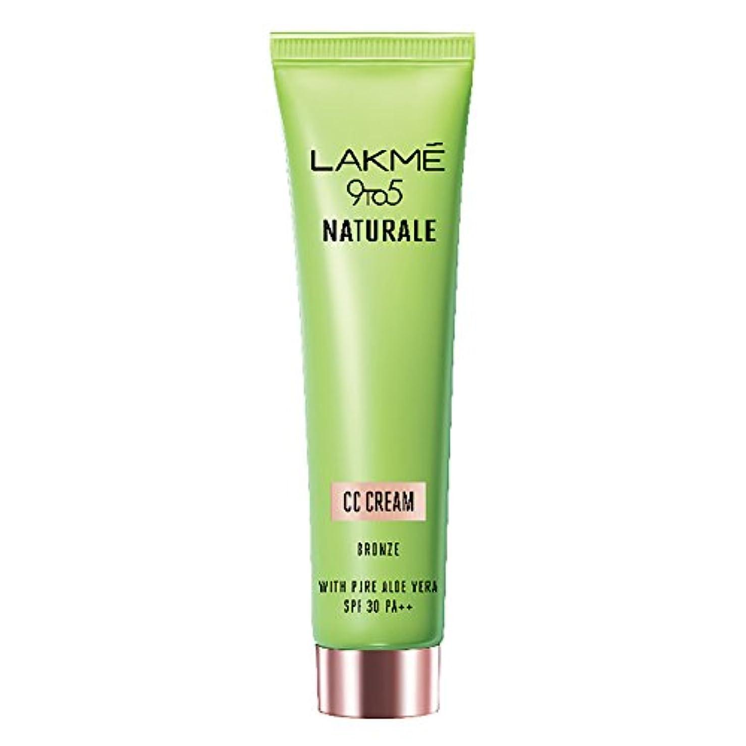 舌な選択する勉強するLakme 9 to 5 Naturale CC Cream, Bronze, 30g